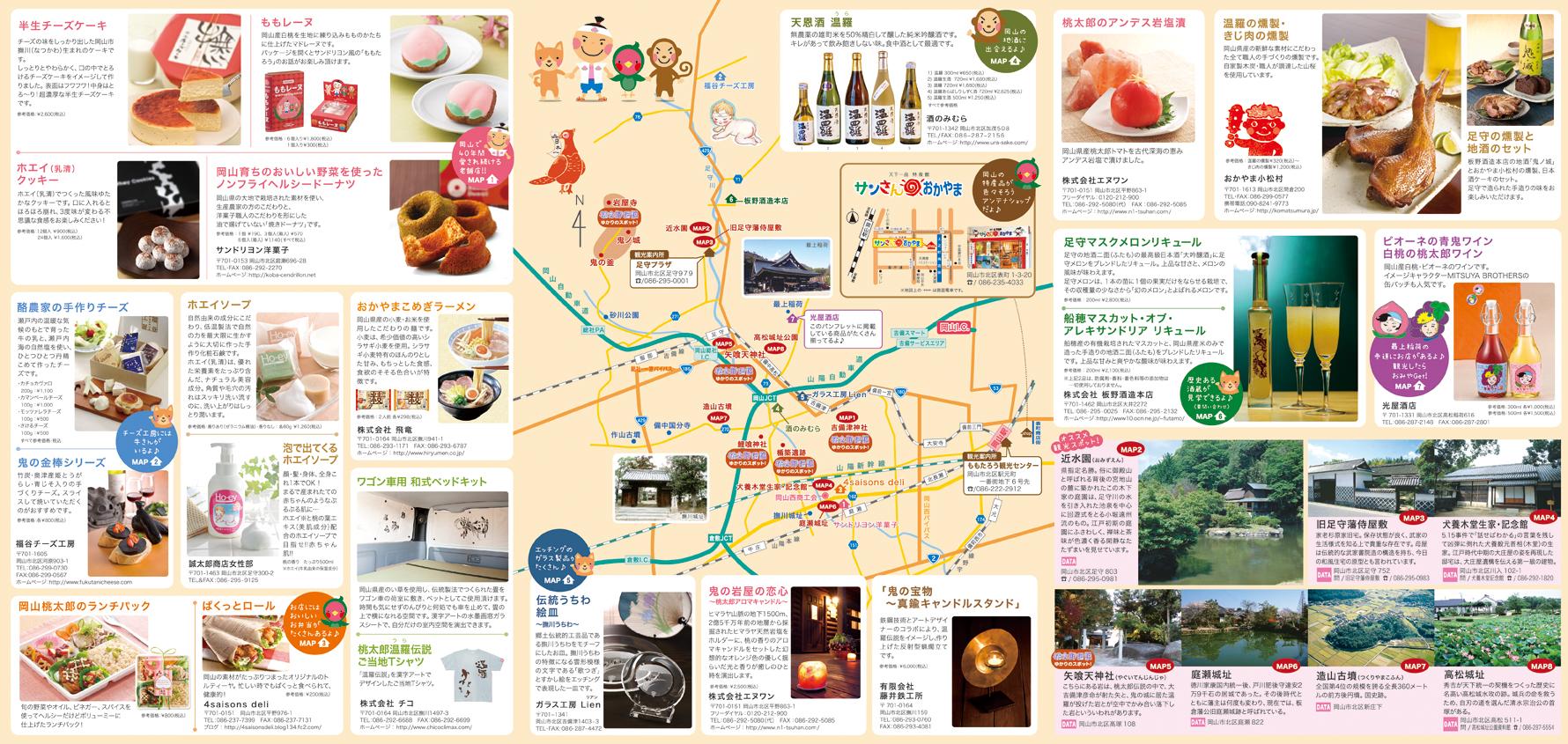 nishi2012_ol