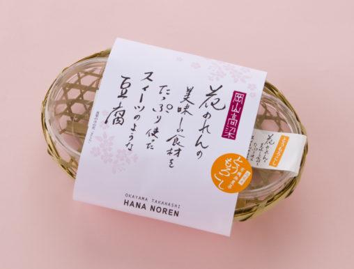 01花のれん豆腐