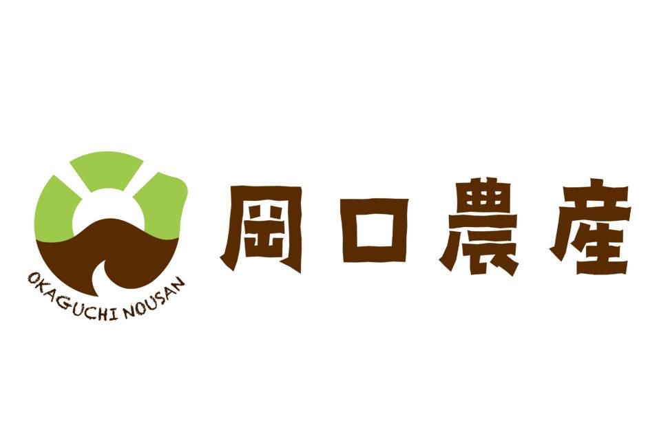 制作実績ロゴ用フォーマット