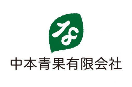 okayamafuru-tu