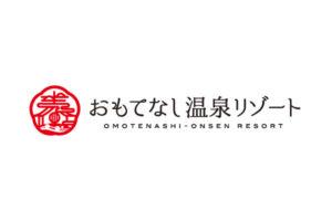 omotenashi_onsen_resort